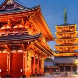 oferta-viaje-japon-accent-agencia-de-viajes-valencia