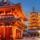 SLIDE TOKIO