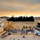 SLIDE ISRAEL