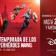 oferta-viaje-disney-junio2019-accent-agencia-de-viajes-valencia
